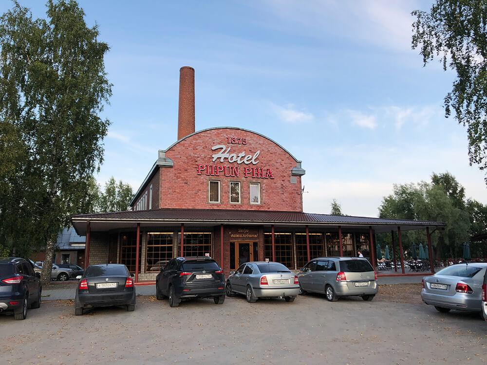 Piipun Piha hotel Karelia